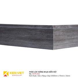 Len Tường nhựa KV75-003