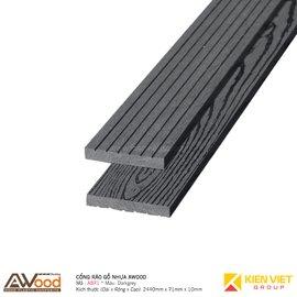 Cổng rào gỗ nhựa ngoài trời Awood AB71x10mm Darkgrey