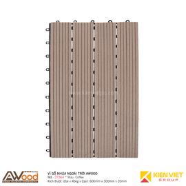 Vỉ gỗ lót sàn gỗ nhựa ngoài trời AWood DT364 Coffee