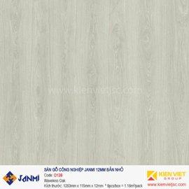 Sàn gỗ Janmi O139 Waveless Oak | 8mm