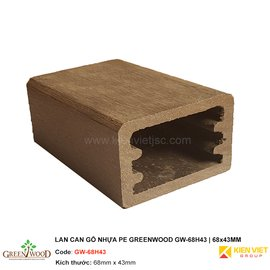 Lan can gỗ nhựa PE Greenwood GW-68H43 | 68x43mm