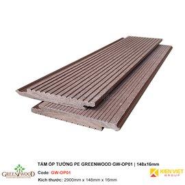 Tấm ốp tường PE Greenwood GW-OP01 | 148x16mm
