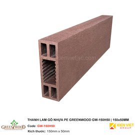 Thanh lam gỗ nhựa PE Greenwood | GW-150H50 150x50mm