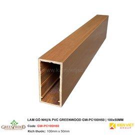 Lam gỗ nhựa PVC Greenwood GW-PC100H50 | 100x50mm