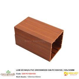 Lam gỗ nhựa PVC Greenwood GW-PC105H105 | 105x105mm