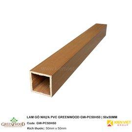 Lam gỗ nhựa PVC Greenwood GW-PC50H50 | 50x50mm