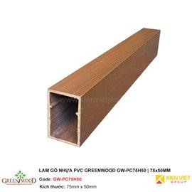 Lam gỗ nhựa PVC Greenwood GW-PC75H50 | 75x50mm