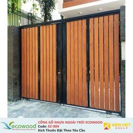 Cổng gỗ nhựa ngoài trời Ecowood EC-004