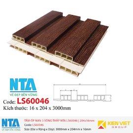 Tấm ốp nan 3 sóng thấp NTA LS60046   204x16mm