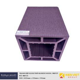Thanh hộp gỗ nhựa ngoài trời Kankyo-wood II | MKV25 150x150mm