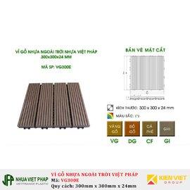 Vỉ gỗ Việt Pháp VG300E | 300*300*25mm