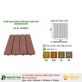 Vỉ gỗ Việt Pháp VG300EXV | 300*300*25mm