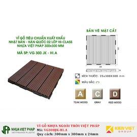 Vỉ gỗ Việt Pháp VG300JK-HI.A | 300*300*25mm