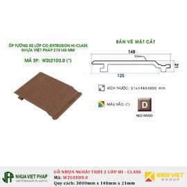 Tấm ốp gỗ nhựa PE ngoài trời 02 lớp Hi-class màu đỏ gỗ W2L01D3.0