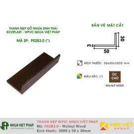 Gỗ nhựa Việt Pháp WPVC Ecoplast P02B3.0   Walnut 30x50mm