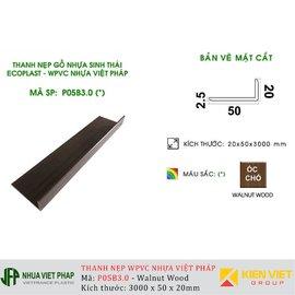 Gỗ nhựa Việt Pháp WPVC Ecoplast P05B3.0 | Walnut 20x50mm