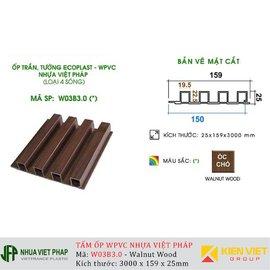 Gỗ nhựa Việt Pháp WPVC Ecoplast W03B3.0 | Walnut 25x159mm