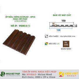 Gỗ nhựa Việt Pháp WPVC Ecoplast W04B3.0 | Walnut 10x159mm