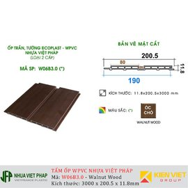 Gỗ nhựa Việt Pháp WPVC Ecoplast W06B3.0 | Walnut 11.8x200.5mm