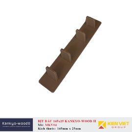 Bịt đầu MKV04 Kankyo-wood II DECK-CAP14525 | 145x25mm