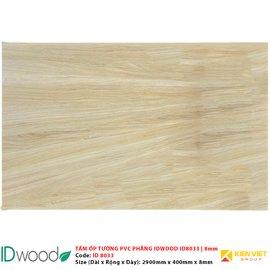 Tấm ốp tường PVC phẳng vân gỗ ID Wood ID 8033
