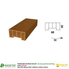 Thanh hộp gỗ nhựa phủ phim Việt Pháp Gplast H05F001 | 60x30mm