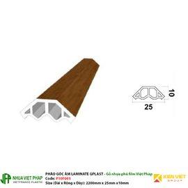 Phào góc âm Laminate Gplast phủ phim Việt Pháp Gplast P10F001 25x10mm