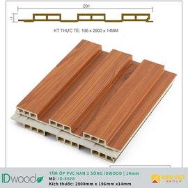 Tấm ốp nan 3 sóng ID Wood ID 802A | 14mm