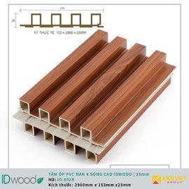Tấm ốp nan 4 sóng ID Wood ID 802B | 25mm