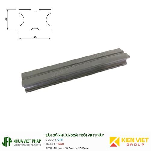 Sàn gỗ nhựa ngoài trời Việt Pháp TX01 | 25x40mm
