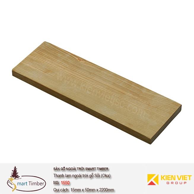 Thanh lam ngoài trời Smart Timber 1550 Sồi (Oak)