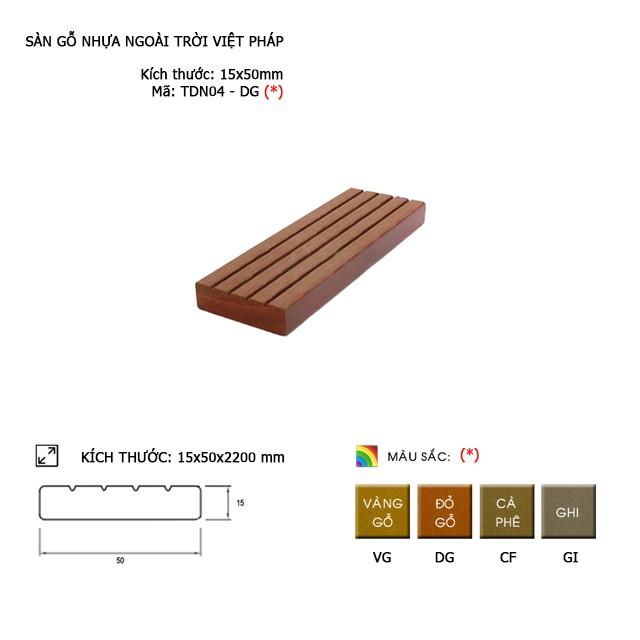 Sàn gỗ nhựa ngoài trời Việt Pháp TDN04-DG | 15x50mm