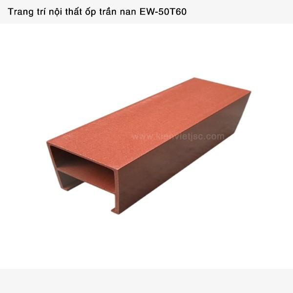 Trang trí nội thất ốp trần nan Ecotech Wood   EW-50T60